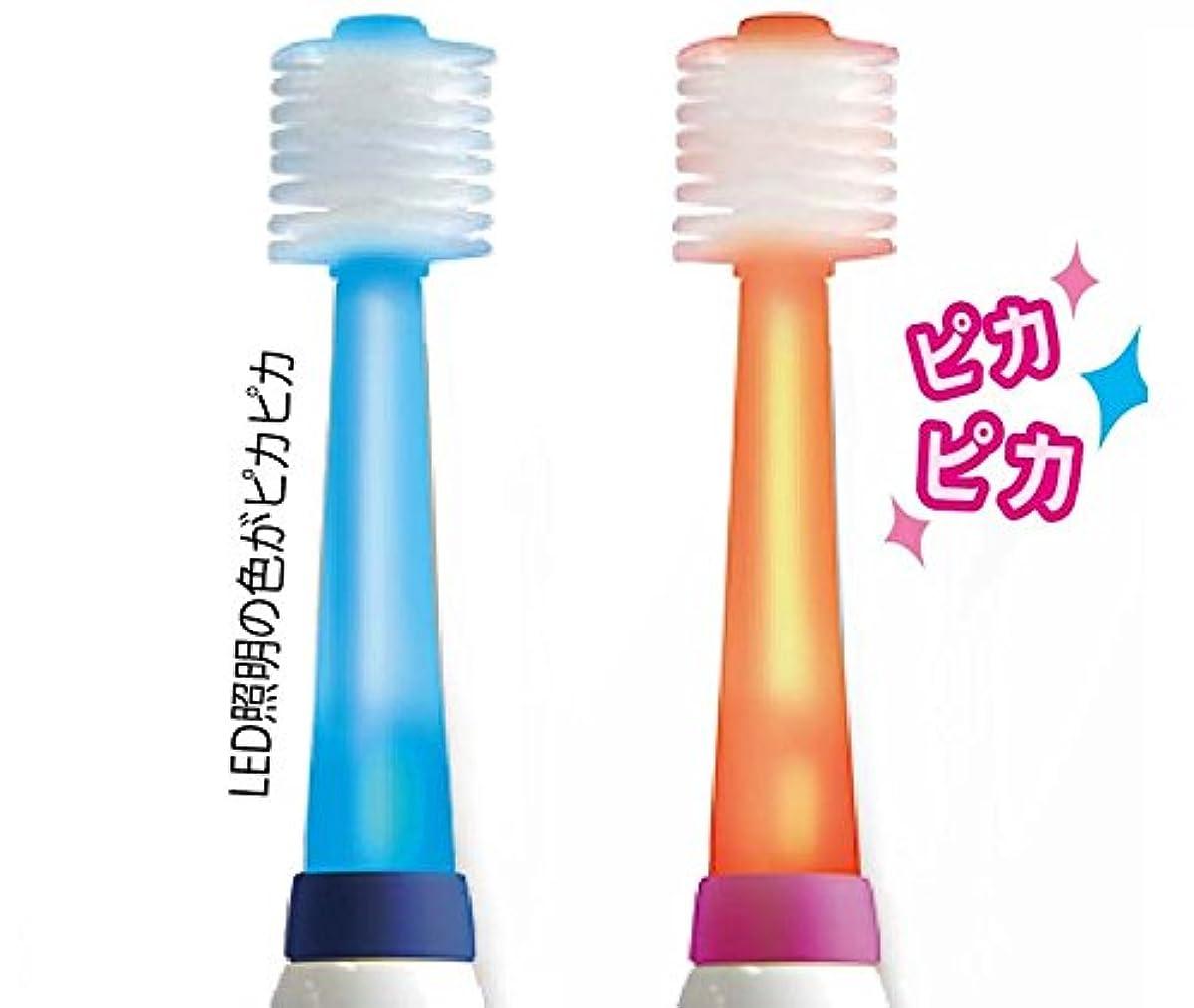 資格情報伝染性圧力LUX360 子供用音波歯ブラシ替えブラシ ブルー2本