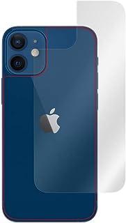 ミヤビックス 反射防止背面保護フィルム 防指紋 防気泡 iPhone 12 mini 用 日本製 OverLay Plus OLIPHONE12MINI/B/12