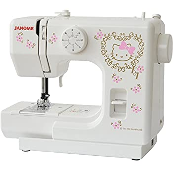 Best janome hello kitty sewing machine Reviews