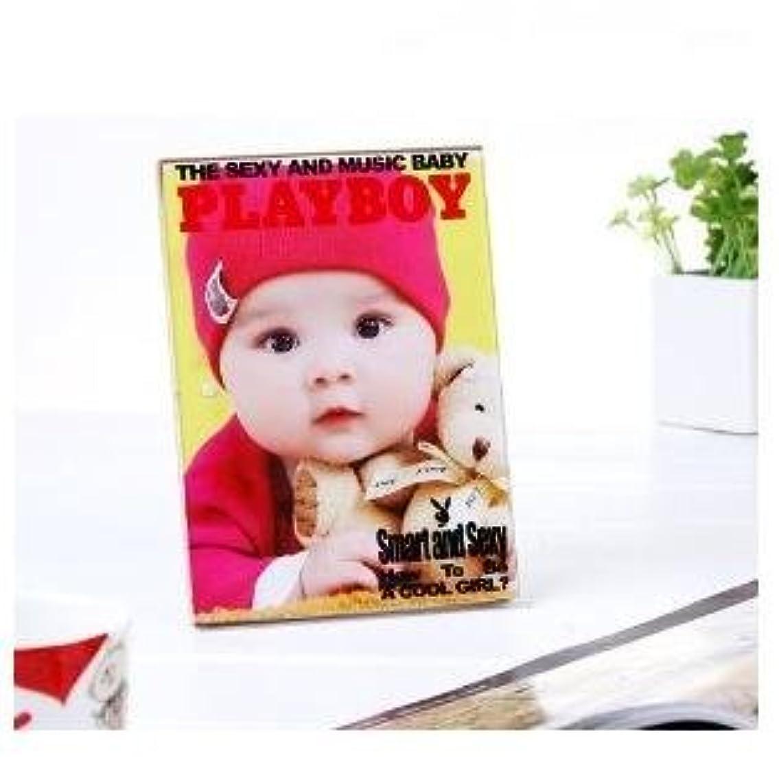 Catchin24 Playboy Star Hero Girl Boy Magazine Photo Frame