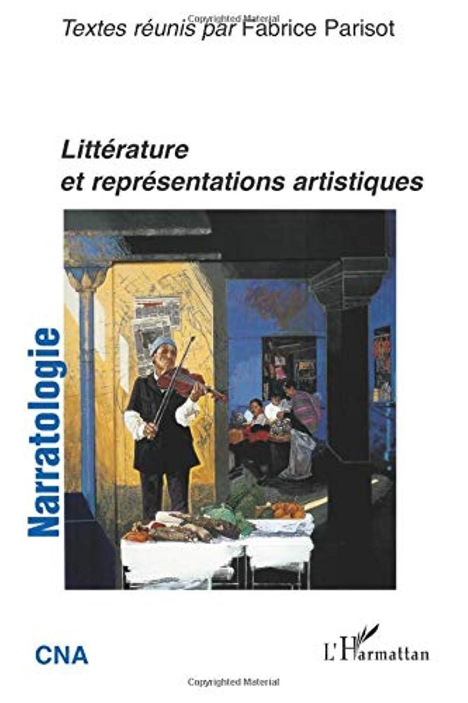 リテラシー消費する哀Littérature et représentations artistiques
