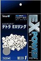 テトラ EXパワー用EXリング 500ml