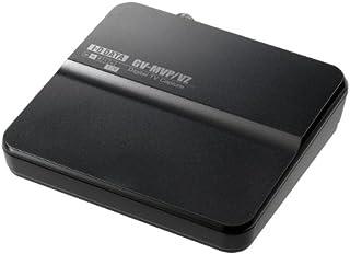 I-O DATA 地上・BS・110度CSデジタル対応TVキャプチャBOX USBバスパワーモデル GV-MVP/VZ
