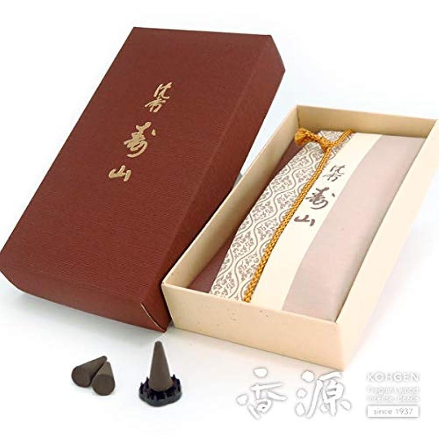 通り修羅場第四日本香堂のお香 沈香寿山 コーン型24個入