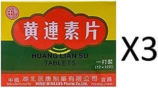 Huang Lian Su Tablets 12 Bottles (12 Tablets per Bottle, Each 100mg) 3 Boxes