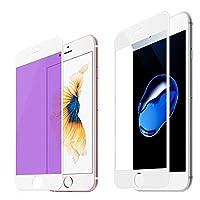 X-spes iPhone7 ブルーライトカット 90% ガラスフィルム アイフォン7 液晶保護 9H 強化ガラス 3Dタッチ対応 保護フィルム 旭硝子 薄型 高透過率 指紋防止 飛散防止 硬度9H シリコン吸着 貼りやすい (iphone7 ホワイト)