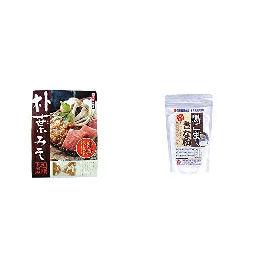 [2点セット] 飛騨山味屋 朴葉みそ(約2人前)・黒ごまきな粉(270g)