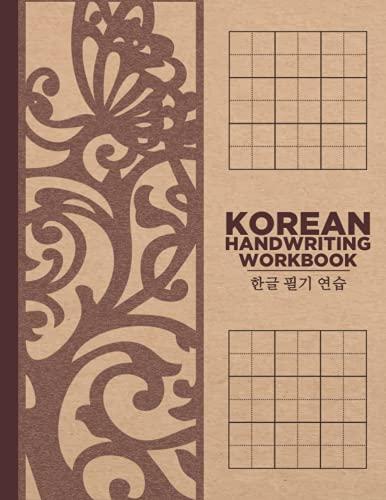 notebook korean Korean Handwriting Workbook: Korean Handwriting Practice | Hangul Workbooks for Beginners | Korean Writing Practice Notebook | Korean Hangul Practice Notebook with Traditional Cover