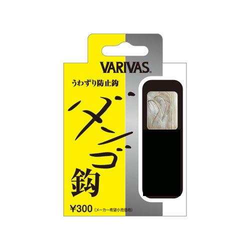 VARIVAS(バリバス) グラン NEWヘラ糸付ダンゴ鈎 5号-0.5