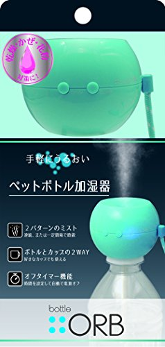 トップランド ペットボトル対応超音波式加湿器 オーブ M7012B ブルー