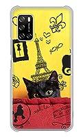 ラクテン ビッグ エス クリア ケース カバー 686 パリの子猫 素材クリア 品