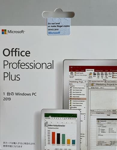 Office Professional plus 2019 OEM版 DVD(1枚/32bit・64bit共用・最新 /永続版 )プロダクトキー付き|Windows10|PC1[日本語/認証保証]