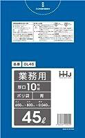 【お買得】HHJ 業務用ポリ袋 45L 青 0.040mm 400枚 10枚×40冊入 GL46