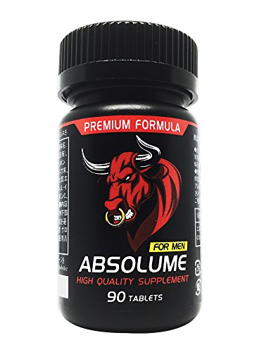 アブソリューム マカ 亜鉛 シトルリン 全10種類以上配合 90粒 1か月分