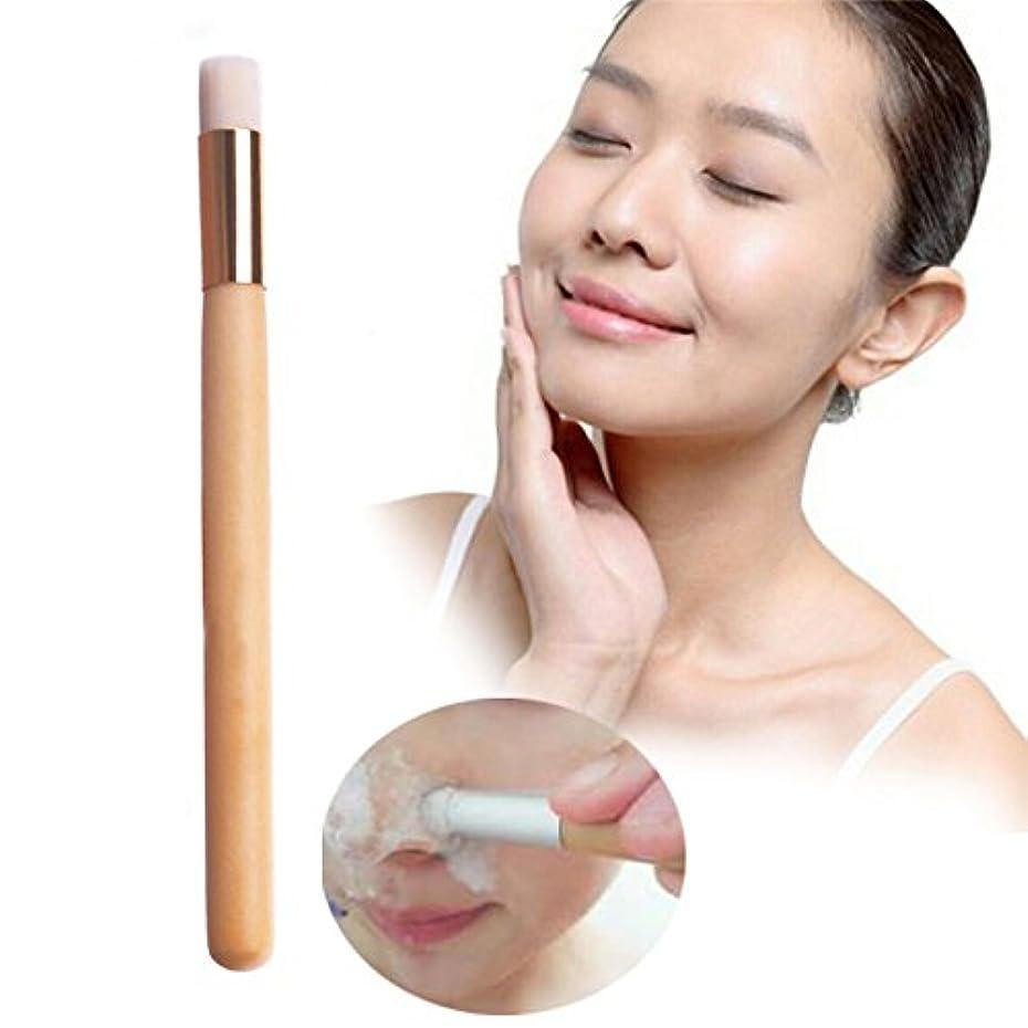 空誤解する国際Yumbyss - プロフェッショナルメイク鼻クレンジングブラシLONG RAWウッドハンドルの化粧品女性クレンザーフェイススキンケアクリーニングツール