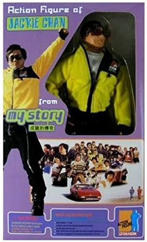 06.01 Jackie Chan  My Story  (Japan-Import)