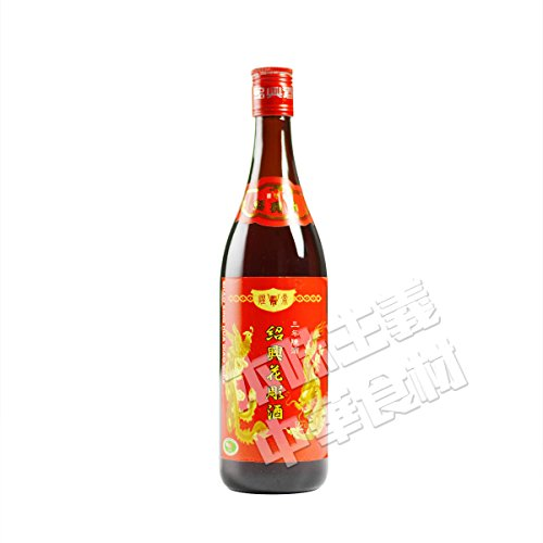 中国名酒煌鼎牌陳年3年紹興花彫酒(しょうこうしゅ)中国名物・中華料理店人気商品・料理用・中華食材