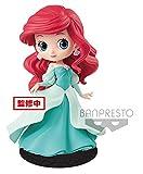 BANPRESTO - Disney Figuren, Geschenkidee, Figur, Mehrfarbig, 82450