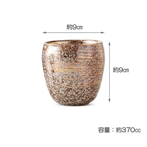 CtoCJAPAN焼酎カップマルチφ9×9cm370cc雅刷毛(金)陶悦窯有田焼日本製