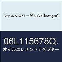フォルクスワーゲン(Volkswagen) オイルエレメントアダプター 06L115678Q.