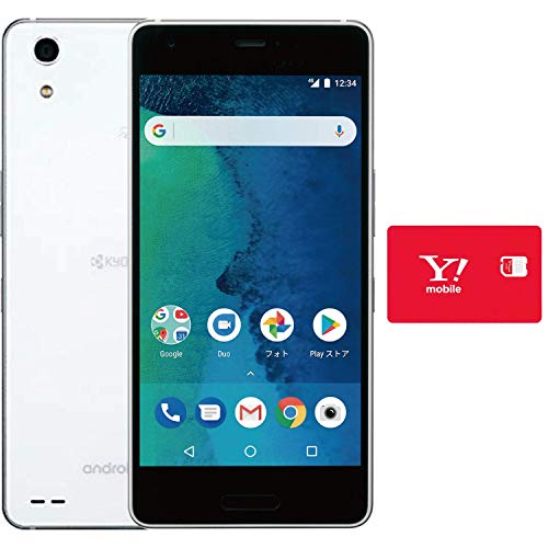 【ワイモバイル】Y!mobile 京セラ Android One X3 ホワイト(5.2インチ / 32GB / RAM3GB / 2,800mAh / 防水防塵/ワンセグ対応) KYWAT1 ※回線契約後発送