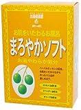 お湯倶楽部 まろやかソフト入浴 25g×5包(入浴剤 ハーブ)