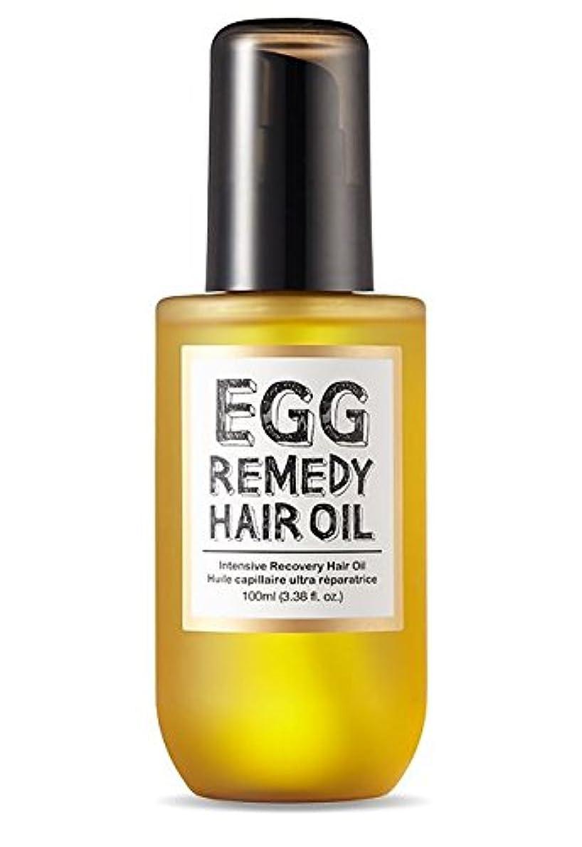 肉の兵隊派生する[トゥークールフォースクール] too cool for school EGG Remedy Hair Oil 100ml [並行輸入品]