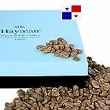 100% caffè Geisha da Panama - Chicchi di caffè non tostati - Uno dei migliori caffè del mondo, fresco dall'ultima ritaglia! (Scatola con 200g/7oz)