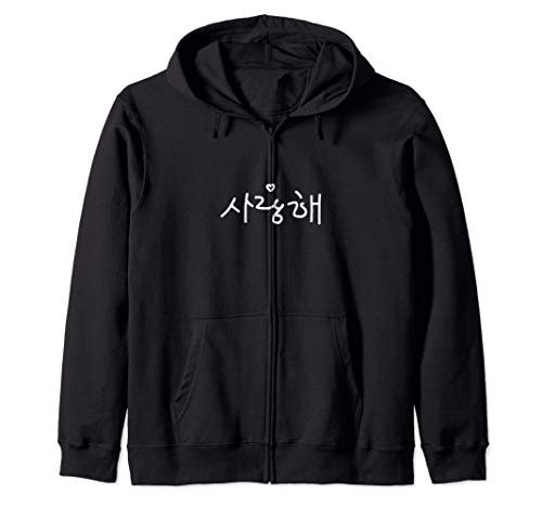 Korean I Love You Kpop Saranghae K-pop Kdrama K-drama Sudadera con Capucha