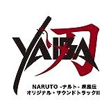 NARUTO Shippuden (Original Soundtrack), Vol. 2