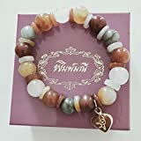 Heavens Tvcz Burma Jade Real Bracelet 5 Colors Heart Fortune Symbol Stimulation Fun Increases Power Wearer at All Times for Those who Need Inspiration Happy is Fully Equipped in All aspects