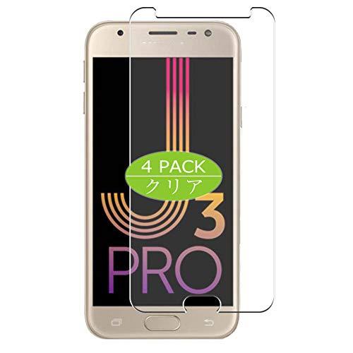 VacFun 4 Piezas HD Claro Protector de Pantalla Compatible con Samsung Galaxy J3 2017 / J3 Pro, Screen Protector Sin Burbujas Película Protectora (Not Cristal Templado) New Version