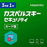【Amazon.co.jp限定】カスペルスキー セキュリティ (最新版)   3年 1台版   カード版   Windows/Mac/Android/iOS対応