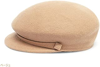 Bebro 帽子 レディース フェルト キャスケット WOOL ウール100% 秋冬帽子 RU100
