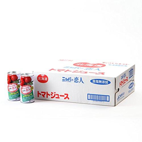 JA平取町ニシパの恋人トマトジュース(無塩)190g缶×30本入