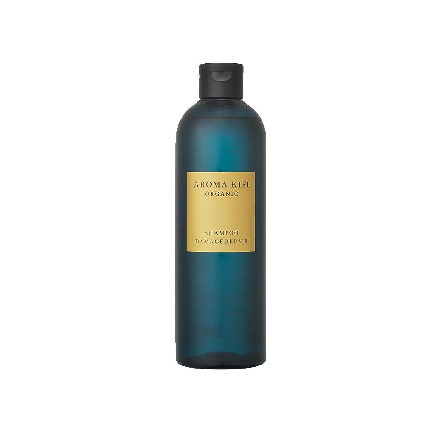 増強冷える序文アロマキフィ オーガニック シャンプー 480ml 【ダメージリペア】サロン品質 ノンシリコン 無添加 アロマティックローズの香り