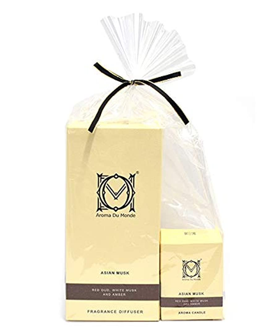 お気に入りリファインキャメルフレグランスディフューザー&キャンドル アジアンムスク セット Aroma Du Monde/ADM Fragrance Diffuser & Candle Asian Musk Set 81157