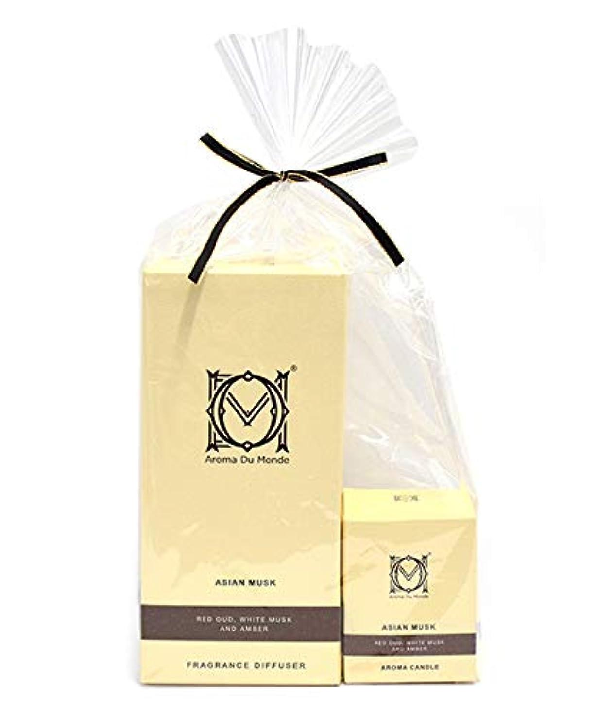 メンタリティ黒ジャズフレグランスディフューザー&キャンドル アジアンムスク セット Aroma Du Monde/ADM Fragrance Diffuser & Candle Asian Musk Set 81157