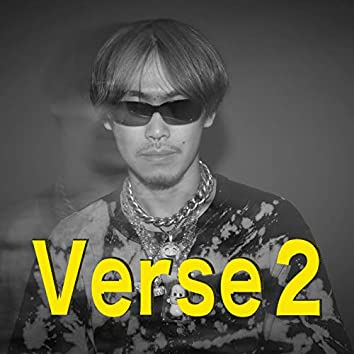 going to meet a superstar Verse 2