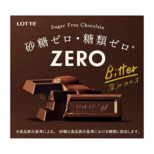 国内・海外も!チョコレートおすすめ人気ランキング25選【美味しい】