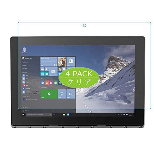 Vaxson - Protector de pantalla compatible con Lenovo Yoga Book 10.1', Ultra HD Film Protector [no vidrio templado] TPU flexible película protectora