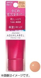 Shiseido Aqualabel Moist Makeup Liquid Foundation OC30 SPF20/PA++ 25g NIB