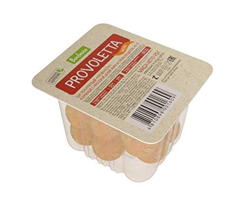 プロヴォレッタミニ 75gスモークチーズ ハラル認証 Grassfed Provoletta Affumicata Smoked Cheese 75g
