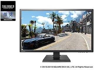 I/Oデータ 27型ワイド 液晶ディスプレイ「ファイナルファンタジーXV WINDOWS EDITION」推奨ディスプレイ4K対応&広視野角ADSパネル採用 LCD-M4K271XDB