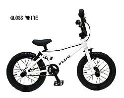 BMX キッズ・子供用でおすすめのBMXとは?