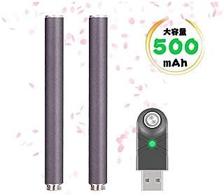 プルームテック 互換バッテリー PloomTech バッテリー 500mAh 大容量 電子タバコ USB急速充電 強い互換性 2本入