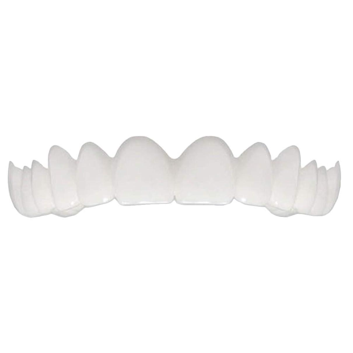 びっくりした黒人アンタゴニストユニセックスシリコン模擬義歯、ホワイトニングフィット義歯(1pcs),Upper
