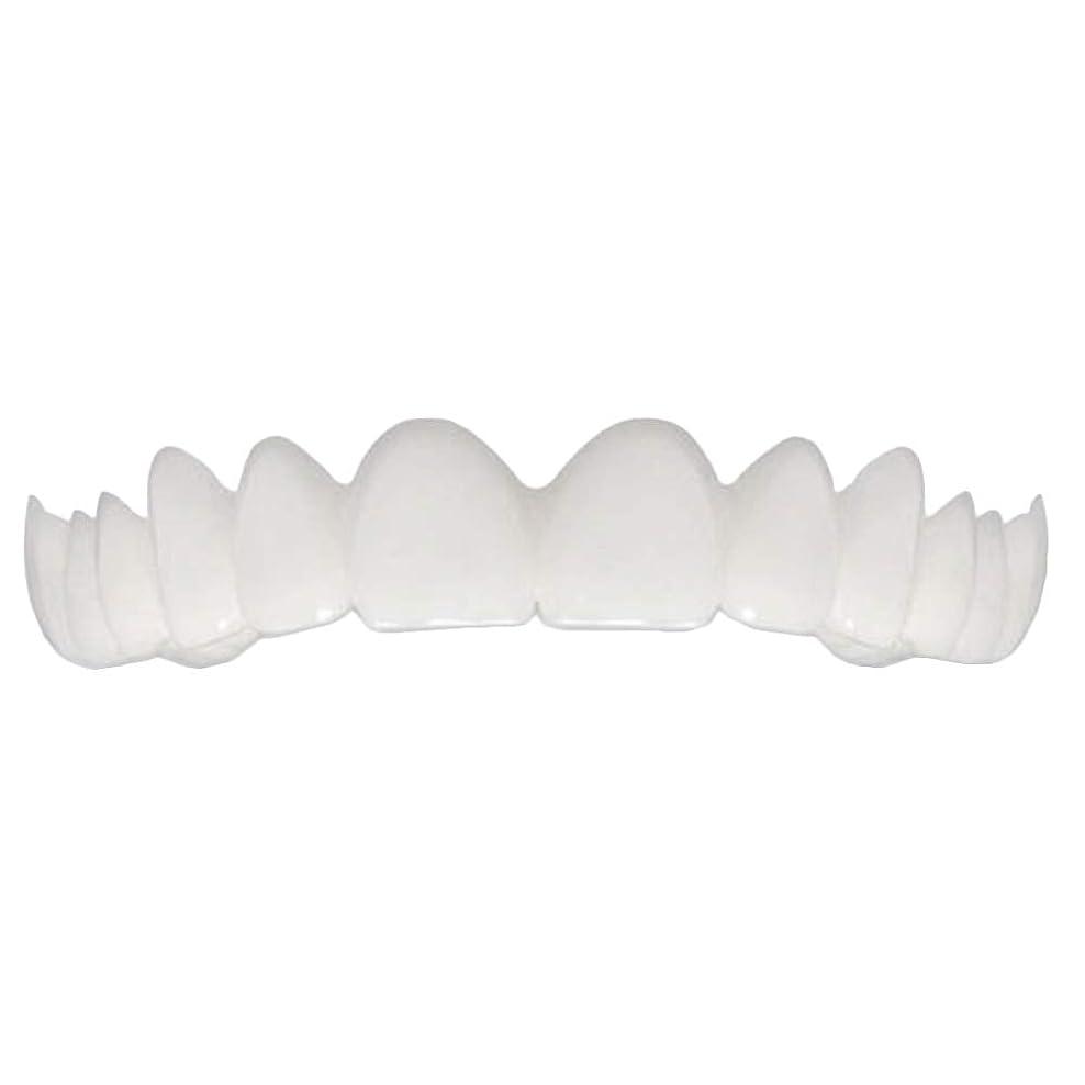 アレンジ加害者ゴネリルユニセックスシリコン模擬義歯、ホワイトニングフィット義歯(1pcs),Upper