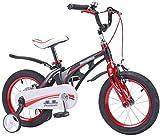 Xiaoyue 3~13 Jahre Alter Junge und Mädchen-Fahrrad-Klein Fahrrad Kinder Übungs-Fahrrad im Freien Fahrrad Kinder Pedal Tricycle (Farbe: Pink, Größe: 12 Zoll) lalay (Color : Red, Size : 14inches)