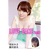 LOVE GAME Vol.19 / 栗原みさ 藤田恵名
